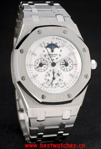 Audemars Piguet Royal Oak Replica Watches